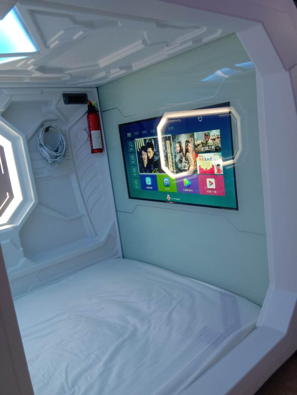 Chambre spatiale container intérieur (3)