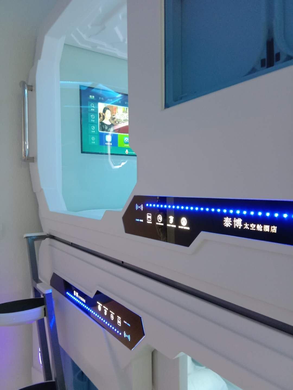 Chambre spatiale container intérieur (4)