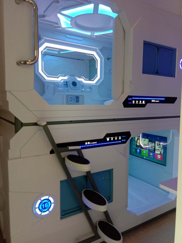 Chambre spatiale container intérieur (5)