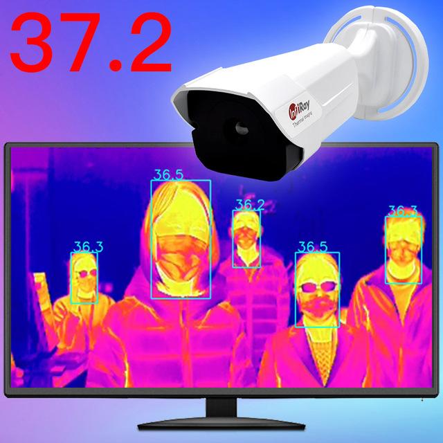 Caméra Thermique 001 (6)